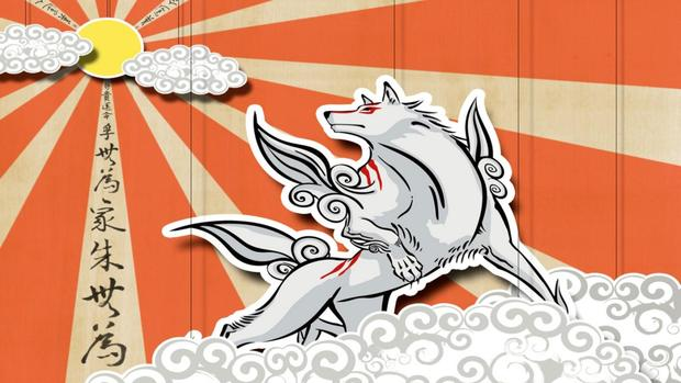 Okami Background