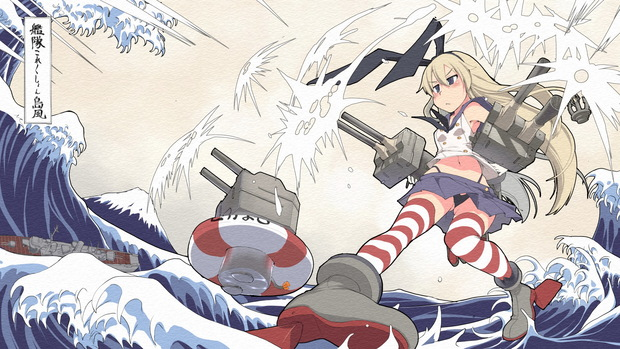 Kantai High Definition Wallpaper