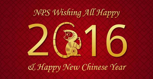 Chinese New Year 2016 Desktop Background