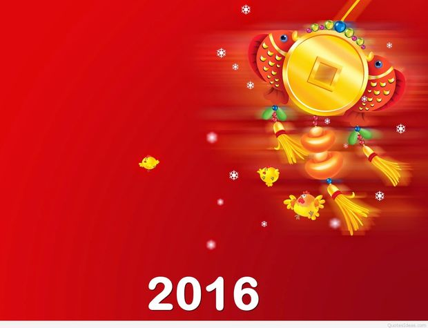 Chinese New Year 2016 Desktop Backgrounds
