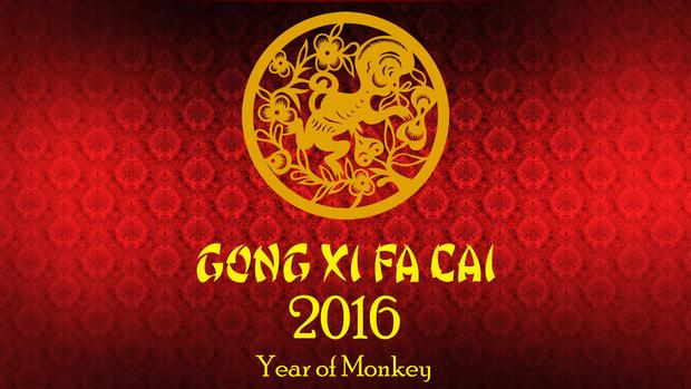 Chinese New Year 2016 HD Wallpaper
