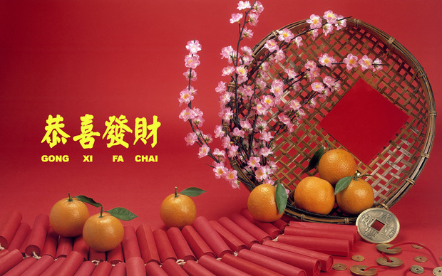 Free Chinese New Year 2016 Wallpaper