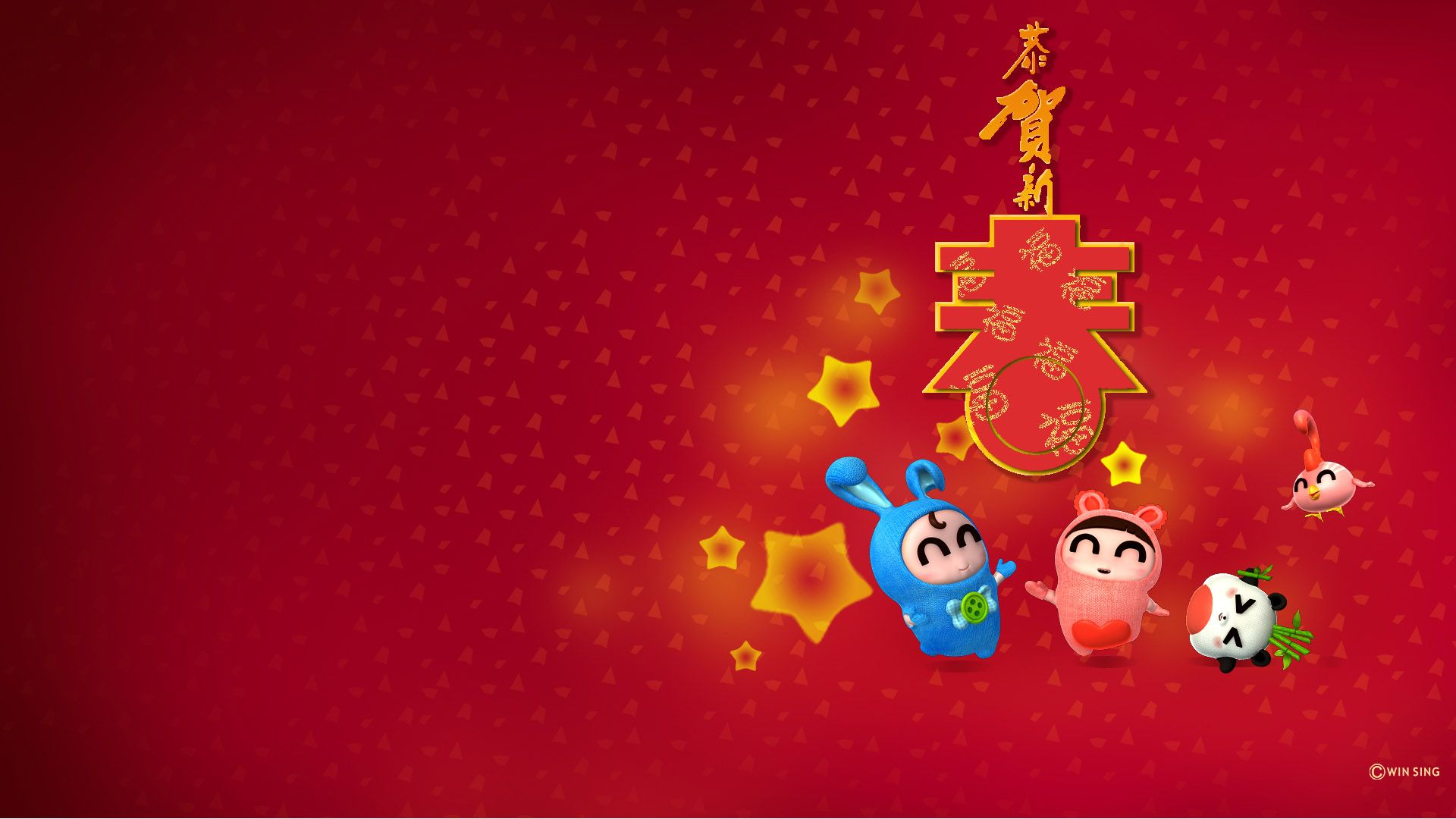 Chinese new year 2014 best wallpapers chinese new year 2014 hd voltagebd Image collections