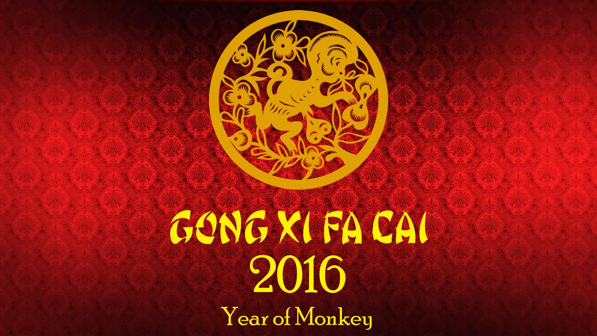 chinese new year 2016 hd wallpaper - 2016 Chinese New Year