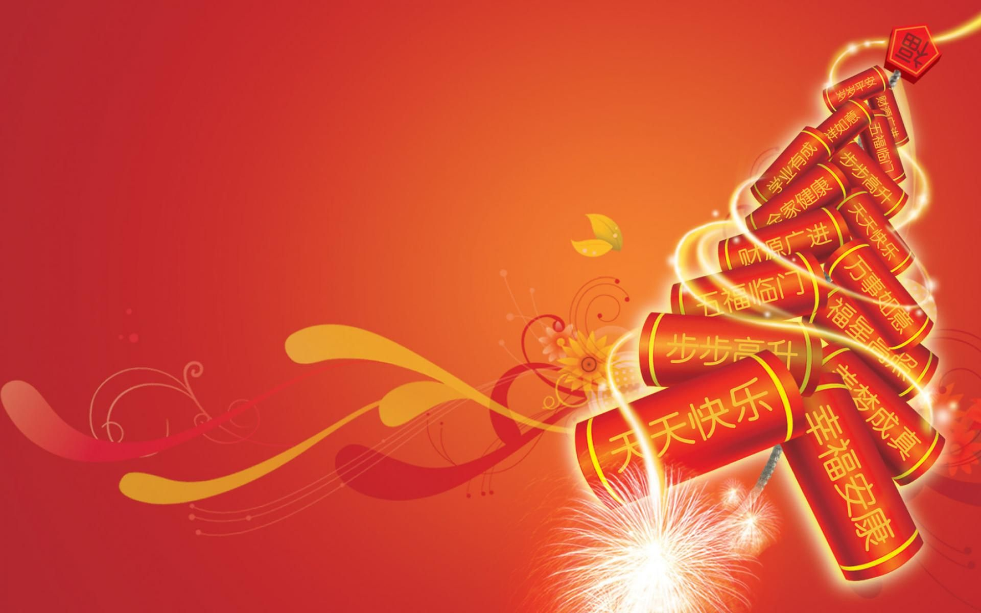 chinese new year 2016 image