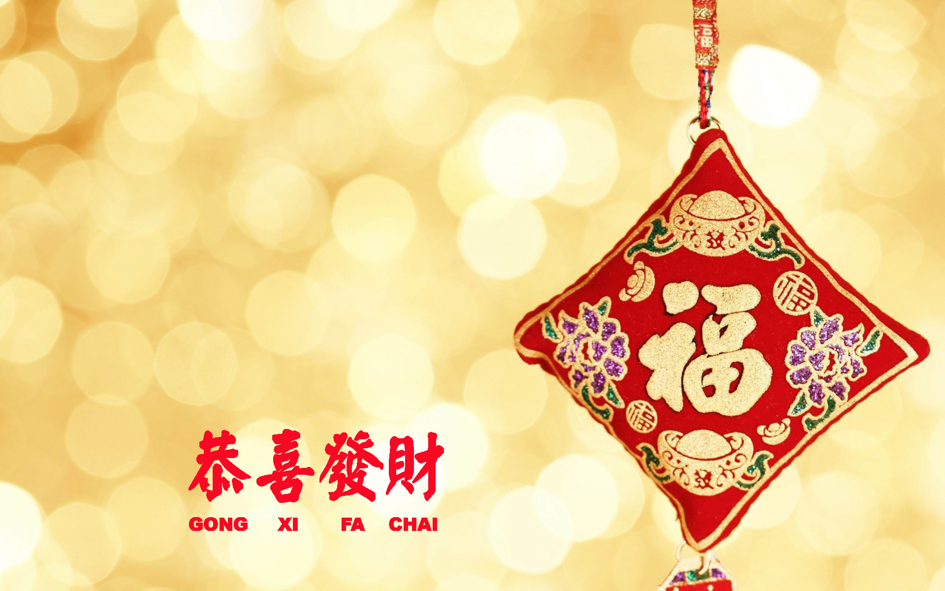 52 Chinese New Year HD Wallpapers | Backgrounds - Wallpaper Abyss