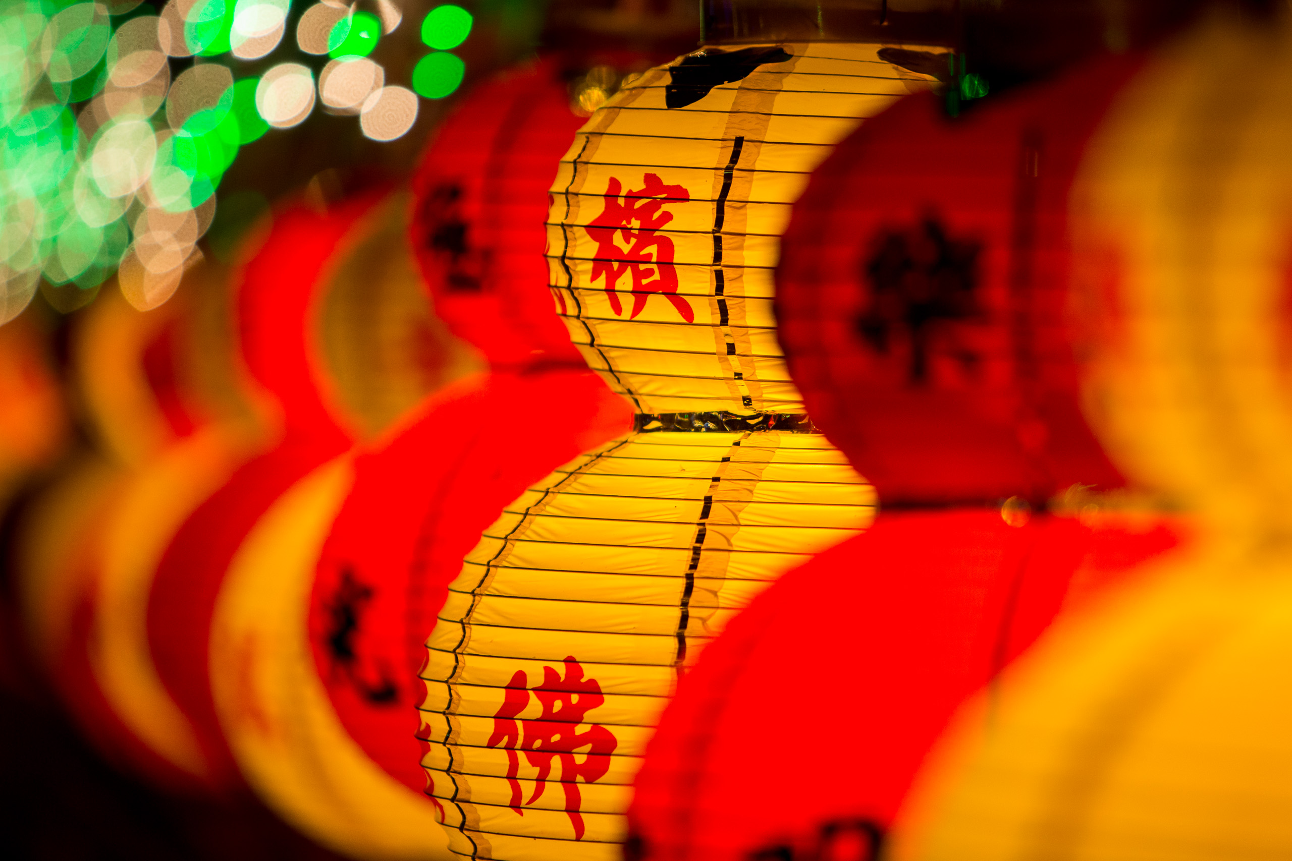 Lunar new year 2016 wallpapers best wallpapers for New wallpaper
